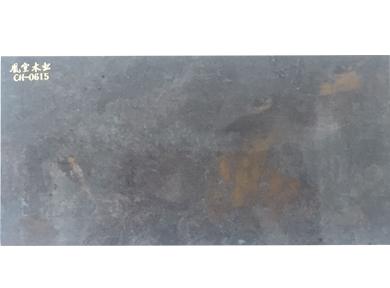 纳米高光板 CH-0615